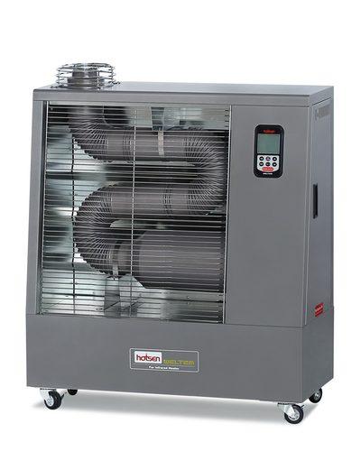 Oro šildytuvai